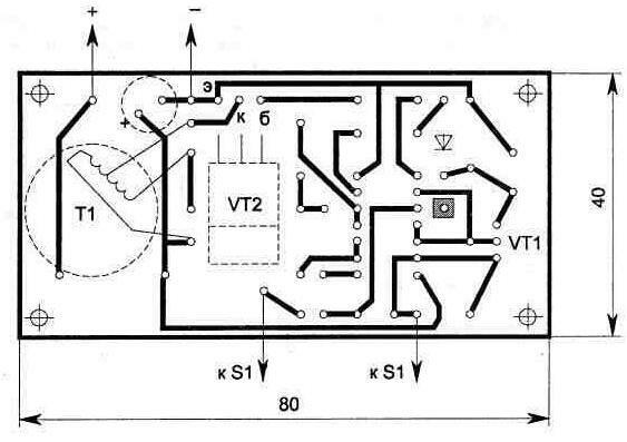 Микросхема D1 заменима на